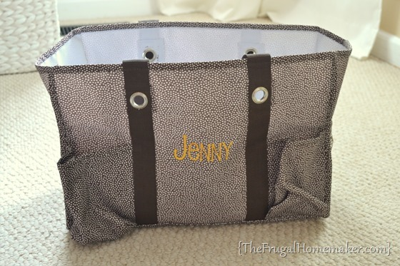 Thirty One organizing utility tote